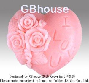 """Silicone Soap Mold - Triple Rose Heart - """"I love U"""""""