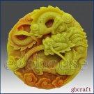2D Silicone Soap Mold –Lucky Dragon Medallion