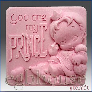 2D Silicone Soap Mold- You Are My Prince