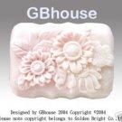 Sunflower Garden - Silicone soap Mold