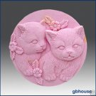 Silicone Soap Mold – Pair of Kittens - Round