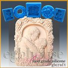 2D Silicone Food Grade Cholocate/Fondant/Cheese cake Mold– A Kiss to Remember