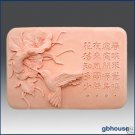 Silicone Soap Mold – Asian Hummingbird & Spring Poem