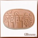 """Tibetan """"Om Mani Padme Hum"""" Stone - Detail of low relief sculpture Soap Mold"""