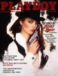 Playboy Magazine July 1979 Denise Gauthier