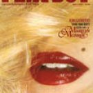 Playboy Magazine May 1979 Private Life of Marilyn Monroe