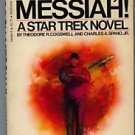 Star Trek Spock Messiah Cogswell and Spano 1976 Sci-Fi