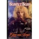 Beauty and the Beast Of Love And Hope Cassette 1989