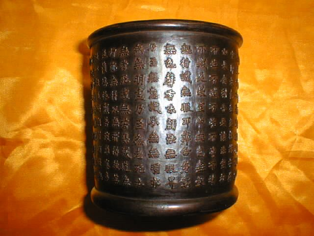 Antique Chinese Brush-pen Holder--Sutra Carved