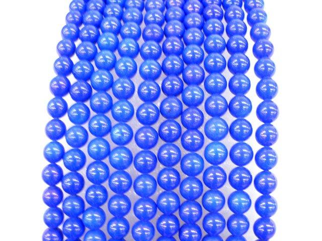 Wholesale 10pcs 16'' HUGE 12MM Blue Jade Necklace