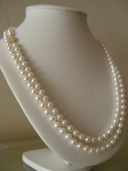 48'' 7.5 MM AKOYA SEA WATER PEARL NECKLACE