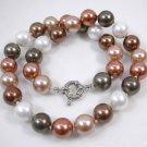 17'' 12mm multicolor seashell pearl necklace