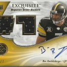1/1 2008 EXQUISITE BEN ROETHLISBERGER SIGNATURE JERSEY NUMBERS #7/7 1/1 STEELERS