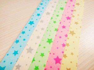 Origami Star Paper Star Pattern DIY - 80 Strips (10mm)