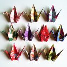 10 Small Japanese Chiyogami Paper Cranes in Assorted Design Origami Paper Cranes