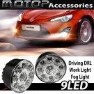 2PCS 9 LED DAYTIME RUNNING DRIVING LIGHT DRL FOG WORKING LIGHT BULB HIGH POWER