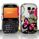 Hard Rubber Feel Design Case for Samsung Freeform 3/Comment - Silver Butterfly