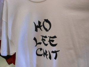 HO LEE CHIT T-SHIRT 2X