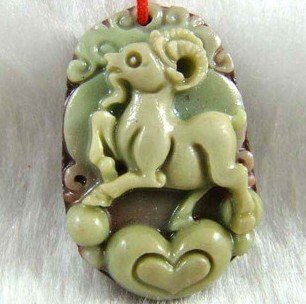 Hand-carved Zodiac - Sheep pendant. Purple, amulet
