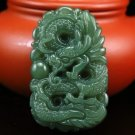 And Tian Qingyu stone, carved amulet, (dragon playing with a pearl) pendant necklace.