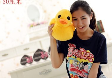 Plush toy doll cute big yellow duck yellow duck pillow 30 cm