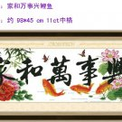 Family Harmony , peony, lotus carp, cross-stitch finished painting the living room 98 x 45CM