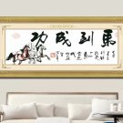 Madaochenggong (Chinese calligraphy) cross-stitch finished paintings living room 110x27cm