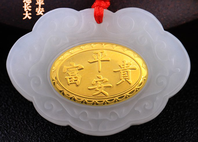 Gold inlaid jade ChangMingSuo (wealth) peace charm necklace and pendant