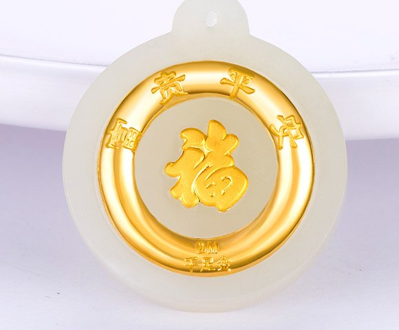 Gold inlaid jade white peace buckle (peace) necklace pendant (paragraph 2)