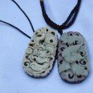 Natural purple jade. Seiko sculpture. A rectangle (sabrina). Necklace pendant