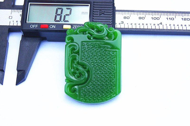 Hand-carved Mongolian jade grain dragon and phoenix brand pendant, talisman - necklace pendant.