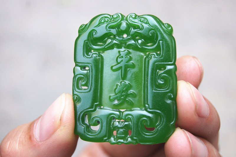 Hand-carved Mongolian jade double dragon waist plate, (in and out - safe) necklace pendant.