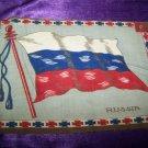 """Antique TOBACCO Flannel Felt 11"""" RUSSIA FLAG Premium"""