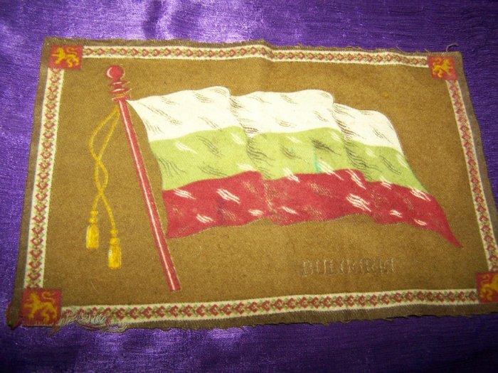 """Antique TOBACCO Flannel Felt 11"""" BULGARIA FLAG Premium"""