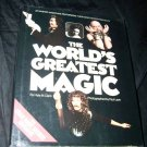 Vintage WORLD'S GREATEST MAGIC Hyla M Clark HC/DJ Book