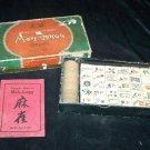 Antique/Vintage 1923 Wooden Mah Jong JONGG Junior Game
