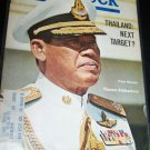 Vintage NEWSWEEK Magazine Jan 31 1966 THANOM KITTIKACHORN