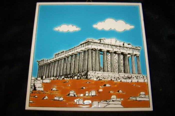 Vintage Greek Handmade Tile PARTHENON Niarchos Hellas