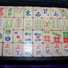 Antique/Vintage 1920s Wood Wooden Celluloid Mah Jong JONGG Game