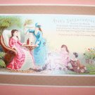 Antique Victorian Trade Card Sarsaparilla Chromo Litho
