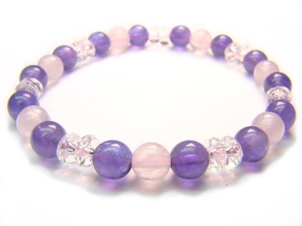 BB1 Rose Quartz Amethyst Clear Quartz Bracelet 5