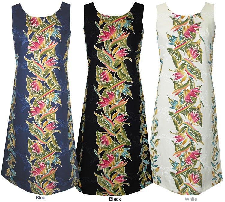Pikaka - Thank Style Dress 2XL