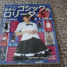 Original Japanese Gothic Lolita Sewing Bible - Visual Kei Jrock Gothic Punk Fashion Magazine
