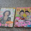 Original Japanese Kera Magazine Set - Punk Gothic Visual Kei Gothic Lolita Street Fashion
