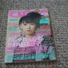 Original Japanese Cutie Magazine December 12, 2005 - Casual Gyaru Girly Street Fashion