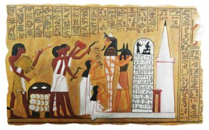 Egyptian Wall Plaque (7758s)