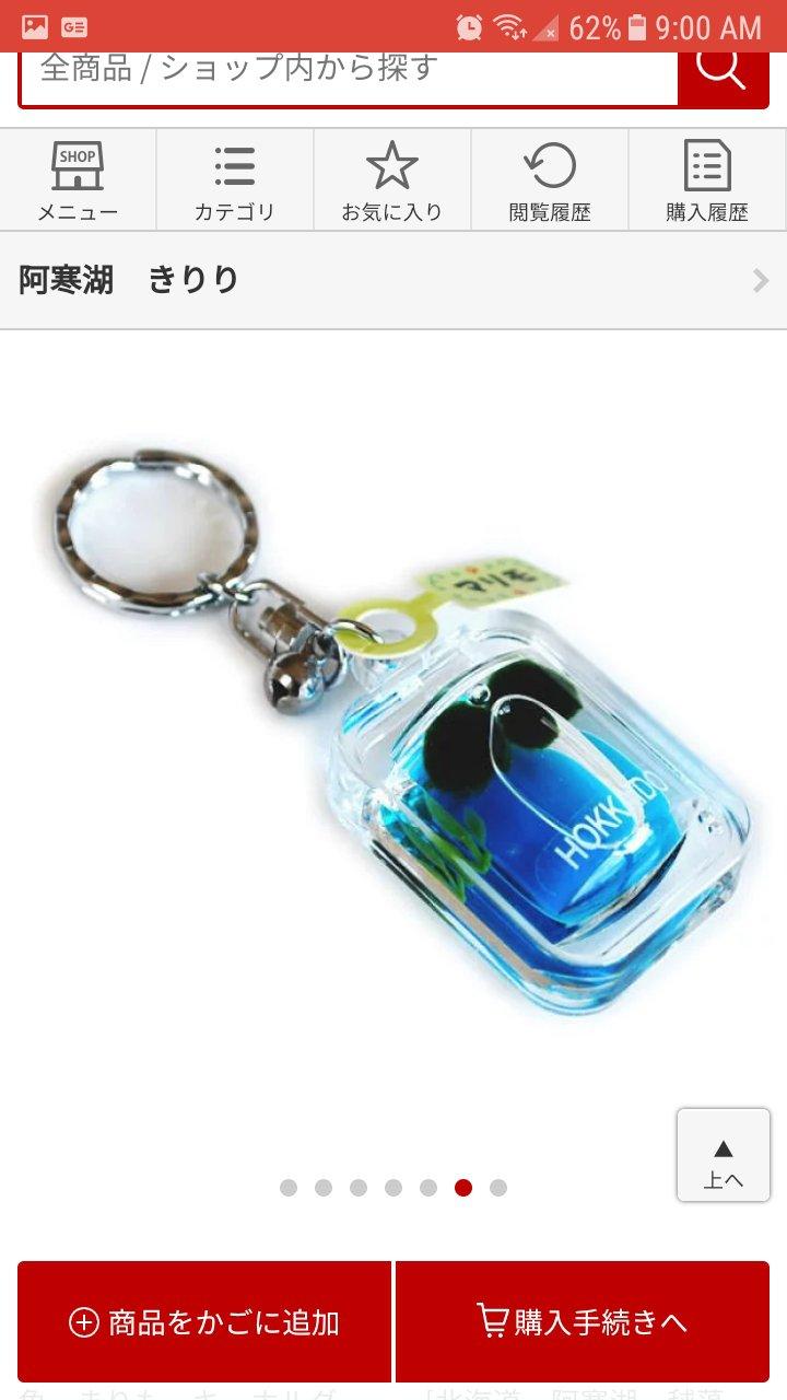 Marimo Ball Keychain-150 units