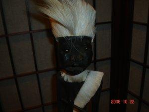 Nsenga Warrior