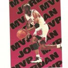 MICHAEL JORDAN  IJ 1995 HEADLINE PICK #3 SILVER Foil Parallel 1/200