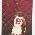 Michael Jordan Charisma Pick #3 SILVER FOIL Parallel  1/200